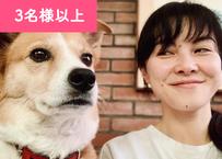 【3名様以上】玉井夕海live『歌う犬』(60min)