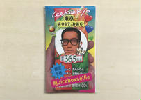 Juicebox Selfie Sticker pack 2