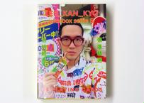 Juicebox selfie playing cards vol.5
