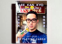 Juicebox selfie playing cards vol.4