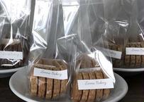 11月27日〜11月29日発送予定(簡易包装)クッキー便