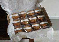 9月12日〜9月14日発送予定(簡易包装)クッキー便