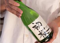 【正規特約店】初桜 純米吟醸    無濾過生原酒