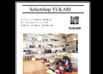 YUKARI フリーペーパー