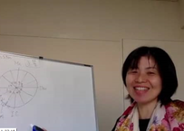 占星術講座 中級編 時期読み 4レッスン
