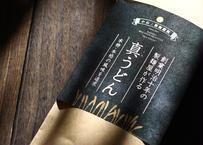 かねこ製麺/真うどん