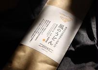 かねこ製麺/風のうどん