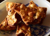 【七味唐辛子味】収穫から一年以内の新米の生地を使ったプレミアムなお煎餅
