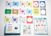 創造力爆発! 知育カードゲーム2セット「SUM! とらんぷ」&「Mish x Mash」