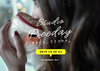 スタジオフリーDAY! 金曜日の夜に、ゆるりとクリスマス会。