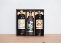 【通販ギフト商品】豆ポレポレのオーレのもーっと 3種セット