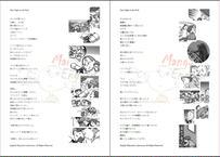 漫画イラスト付き日本語フレーズ1-10