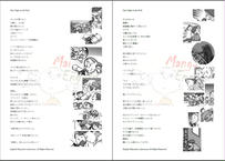 漫画イラスト付き日本語フレーズ51-60