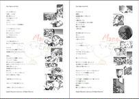 漫画イラスト付き日本語フレーズ91-100
