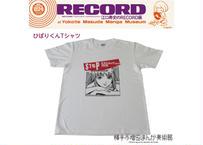 【江口寿史】ひばりくんTシャツ