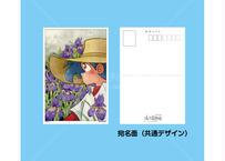 釣りキチ三平ポストカード11枚セット(三平とあやめ)