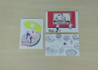 ポストカード3枚セット:H