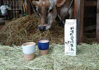 【PU.LE.LA】milk cup ミルクカップ【プルレ】