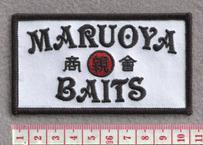 MARUOYA  BAITS  ワッペン