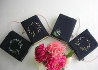 文庫本・ 聖書・讃美歌カバー 手刺繍 わすれな草・すずらん