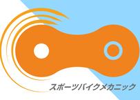 【電子チケット】中級講座(大阪)ディスクブレーキメンテナンスコース