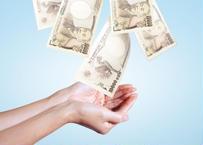 彩龍:あなたのお財布にお金を呼ぶ 浄化と調整
