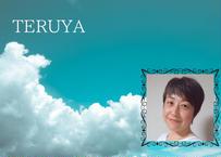TERUYA【プロフィール】