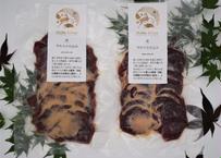 【おいしさをぎゅっと!】鹿肉やわらか仕込み 220g×2pack