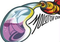 モロトフカクテル(火炎瓶)