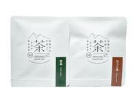 【送料無料】お試しセット(煎茶・ほうじ茶ティーバッグ 各1個入り)