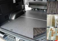 【ハイエースS-GL 2分割フロアーボード】 3型後期~6型 Pスライドドア無 OPカラー 標準リアステップ 個人宅配送