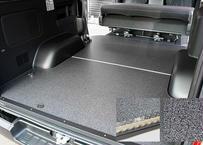 【ハイエースS-GL|2分割フロアーボード】 4型~6型|Pスライドドア有|標準カラー|アルミリアステップ|個人宅配送