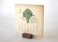やさい図鑑風カレンダー2022(台座付)