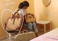 Basket Marrakech→Paris