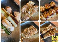 おすすめ 奥州いわい鶏使用 焼き鳥 20本 SET Aコース 生肉 冷凍