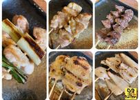 おすすめ 奥州いわい鶏使用 焼き鳥 20本 SET Bコース 生肉 冷凍
