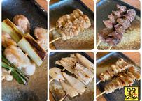 おすすめ 奥州いわい鶏使用 焼き鳥 20本 SET Cコース 生肉 冷凍
