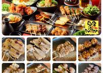 おすすめ 奥州いわい鶏使用 焼き鳥 フルセット 8種 80本 生肉 冷凍