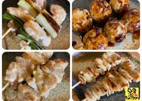 おすすめ 奥州いわい鶏使用 焼き鳥 40本 SET Aコース 生肉 冷凍
