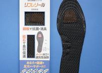 【シーアンドケイ】 リフレソール 磁気治療器 インソール メンズサイズ 24.5〜28.0 cm 銅板で抗菌・消臭 & 磁気で血行促進 & メッシュ加工で通気性抜群 3層 ブラック