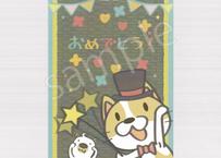 PC16ワタシもキミもおめでとう!毎日おめでとうでハッピーディ!おめでとうを伝えるポストカード