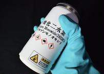 一酸化二水素筒 【保冷温型】 - DHMO Bottle [Thermos]