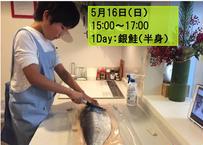 【学ぶBOX】春   -食-1Dayプログラム 5月16日(日)開催 食卓から感じる季節の暮らし