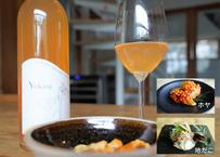 セット【食べるBOX】ワイン3種3本と海の幸(ホヤと地だこ)