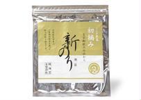 【送料無料】潮匠 初摘み新のり焼き海苔(全形10枚)x2