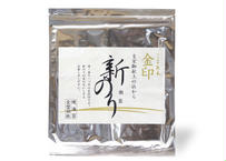 【送料無料】潮匠 新のり焼き海苔(全形10枚)x1