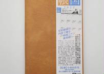 2022年度版 戦国手帳 (色:キャメル)