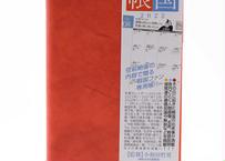 2022年度版 戦国手帳 (色:オレンジ)