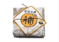 石田三成 柿ゼリー 10粒