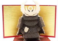 徳川家康 クラフト武将 (組み立て工作キット)